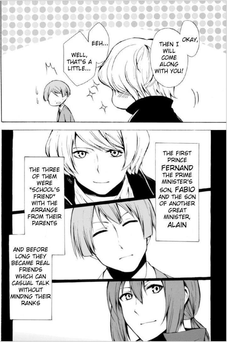 Kaoru Manga Chapter 7 Page 04 a
