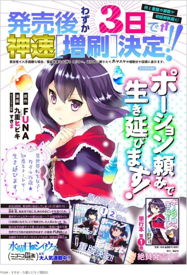 Kaoru Manga Chapter 7 Page 19 a