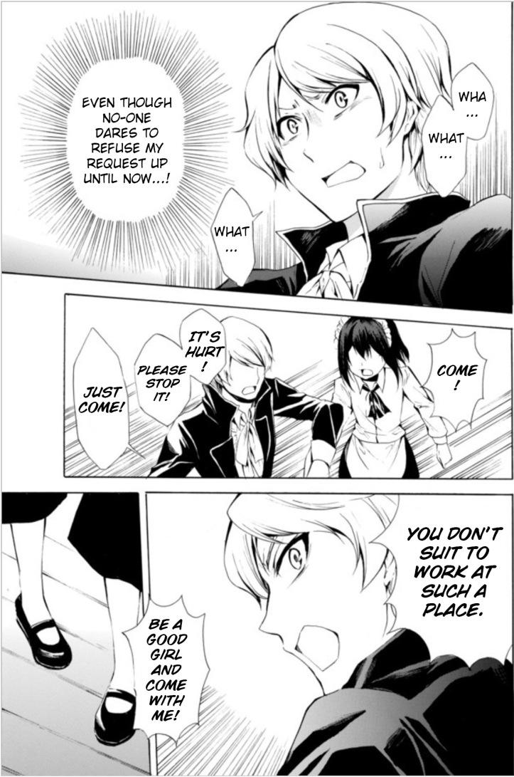 Kaoru Manga Chapter 8 Page 07 a
