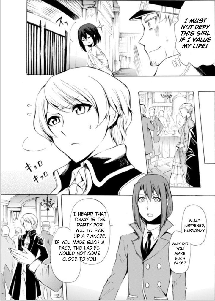 Kaoru Manga Chapter 8 Page 28 a