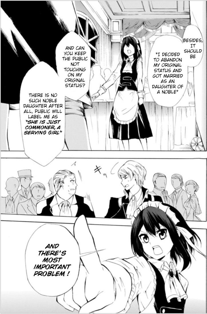 Kaoru Manga Chapter 9 Page 03 a.jpg