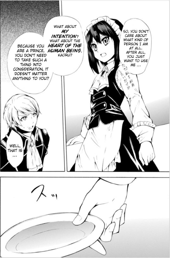 Kaoru Manga Chapter 9 Page 10 a