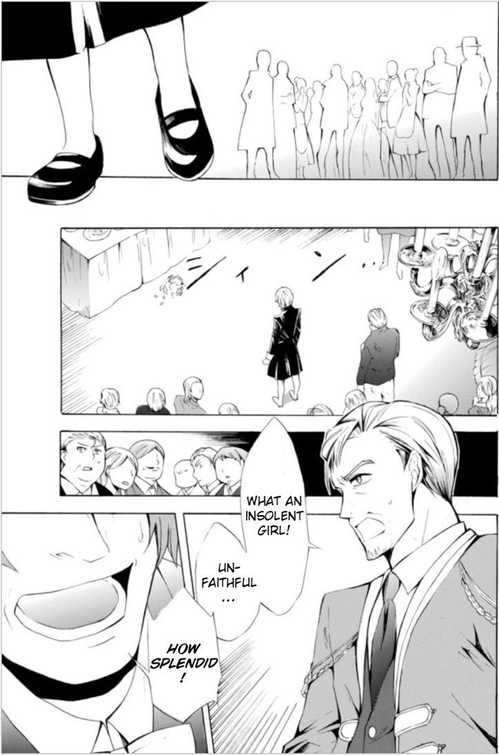 Kaoru Manga Chapter 9 Page 15 a