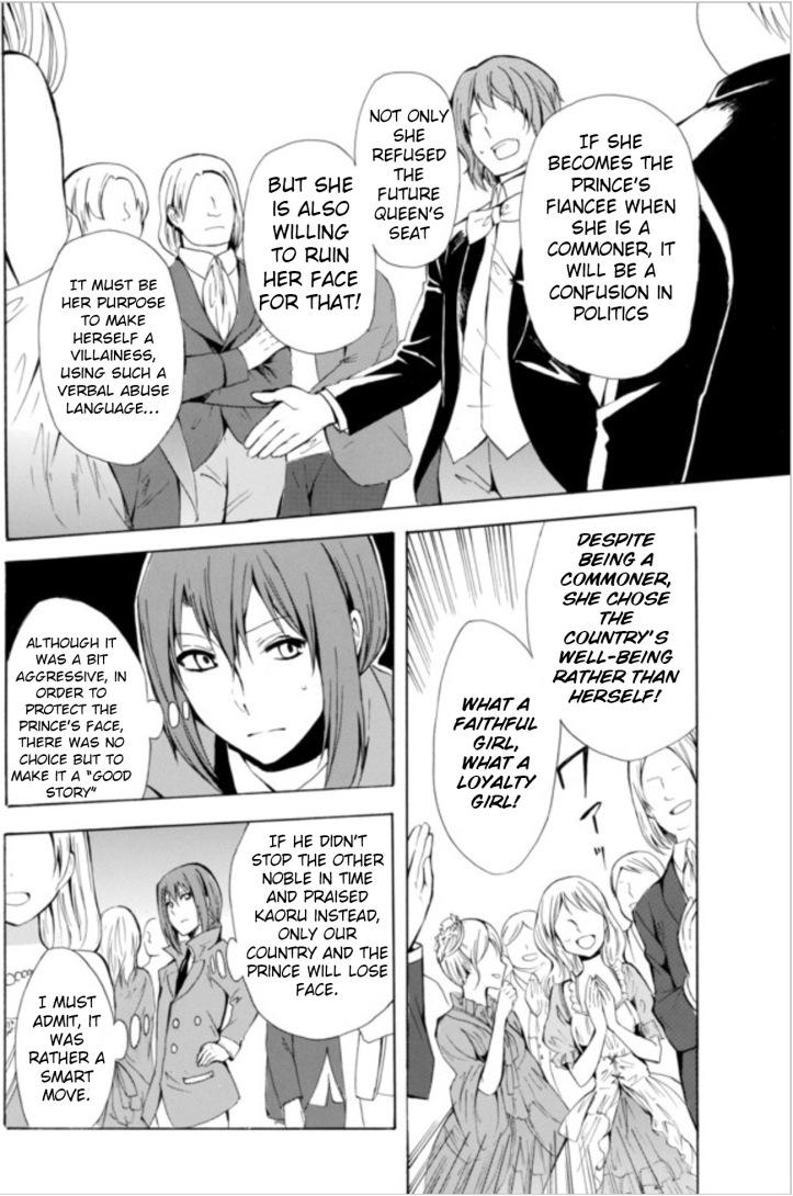 Kaoru Manga Chapter 9 Page 16 a