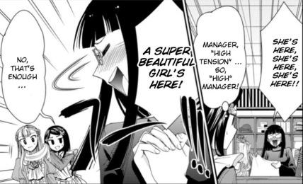 Mitsuha Otaku Manager.jpg