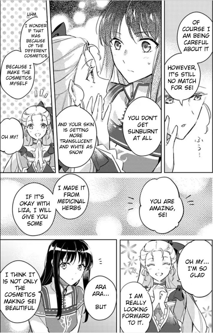 Sei Manga Chapter 4-3 Page 02 a.jpg