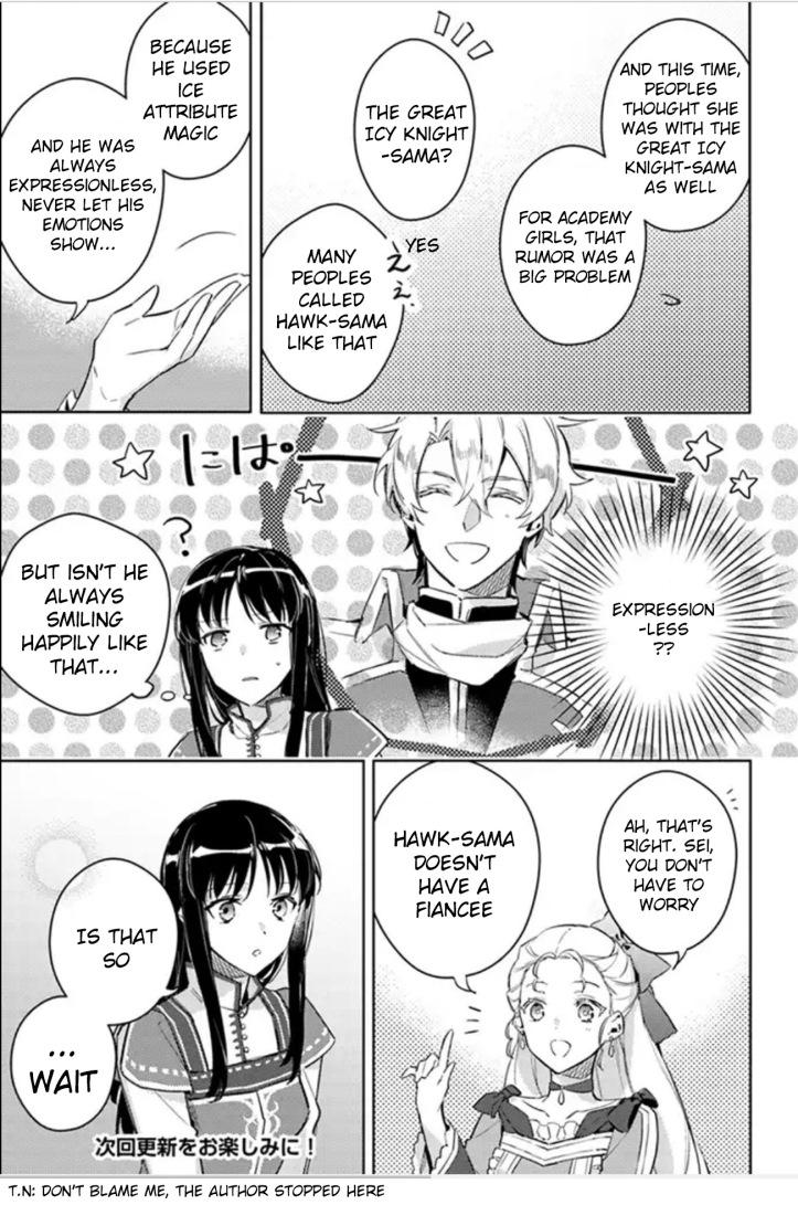 Sei Manga Chapter 4-3 Page 06 a.jpg