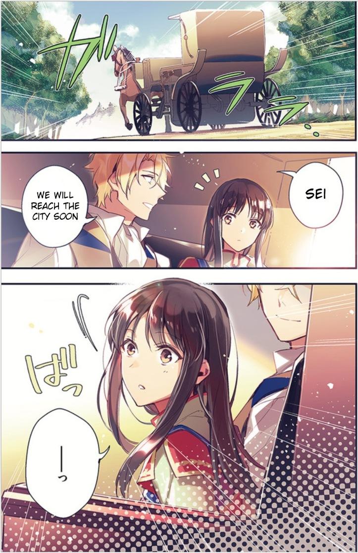 Sei Manga Chapter 5-1 Page 01.jpg