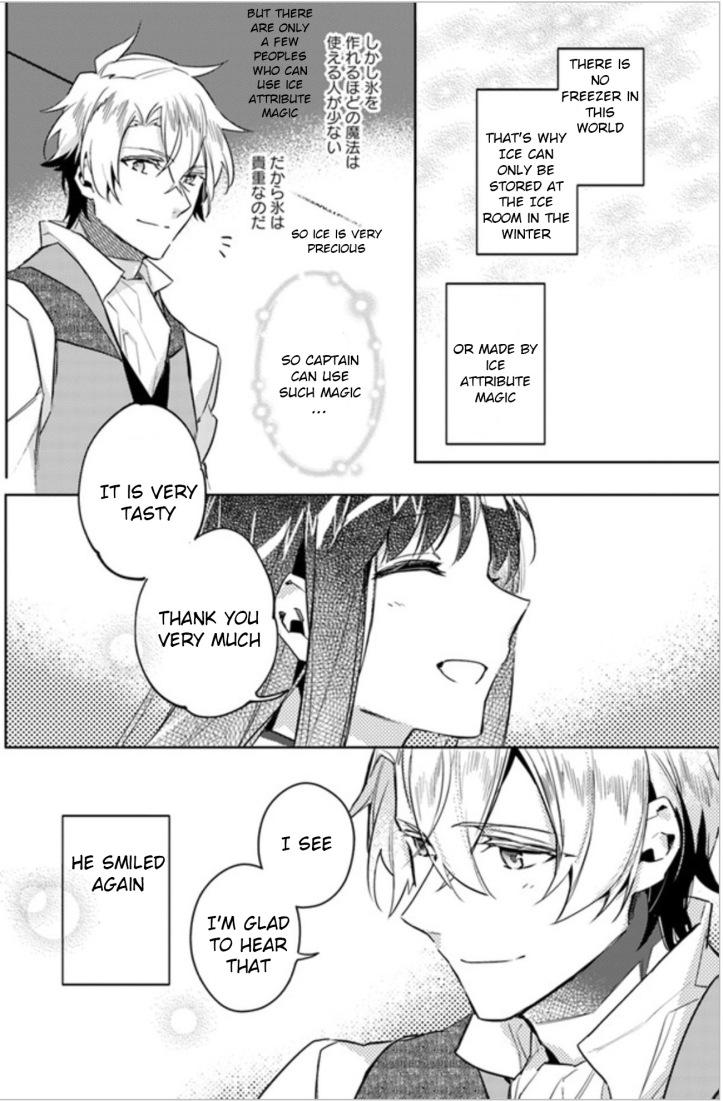 Sei Manga Chapter 5-2 Page 6