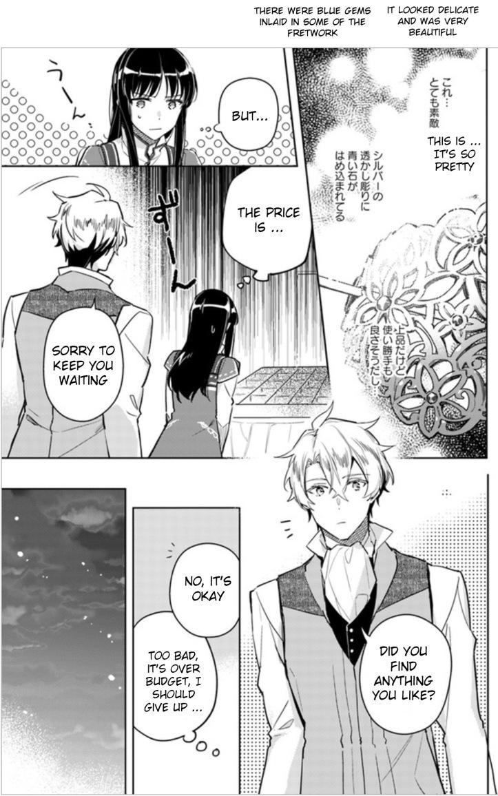 Sei Manga Chapter 5-3 Page 4