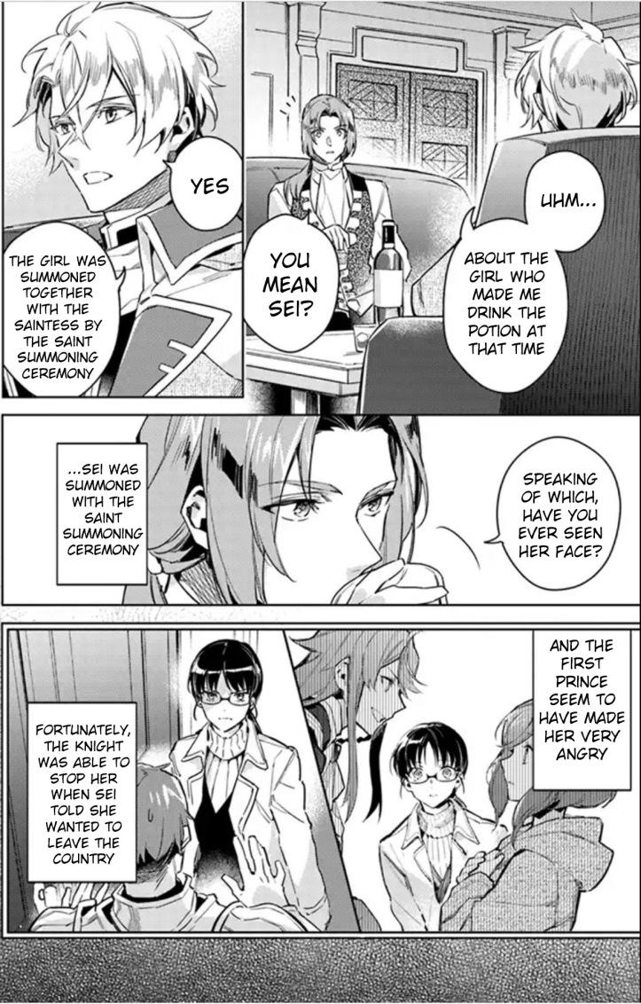 Sei Manga Side Story 1-1 Page 02 a.jpg