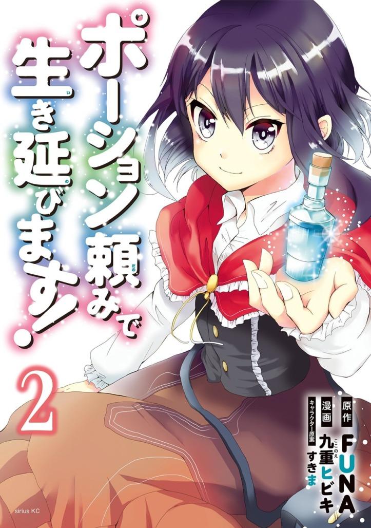 Kaoru Vol 2