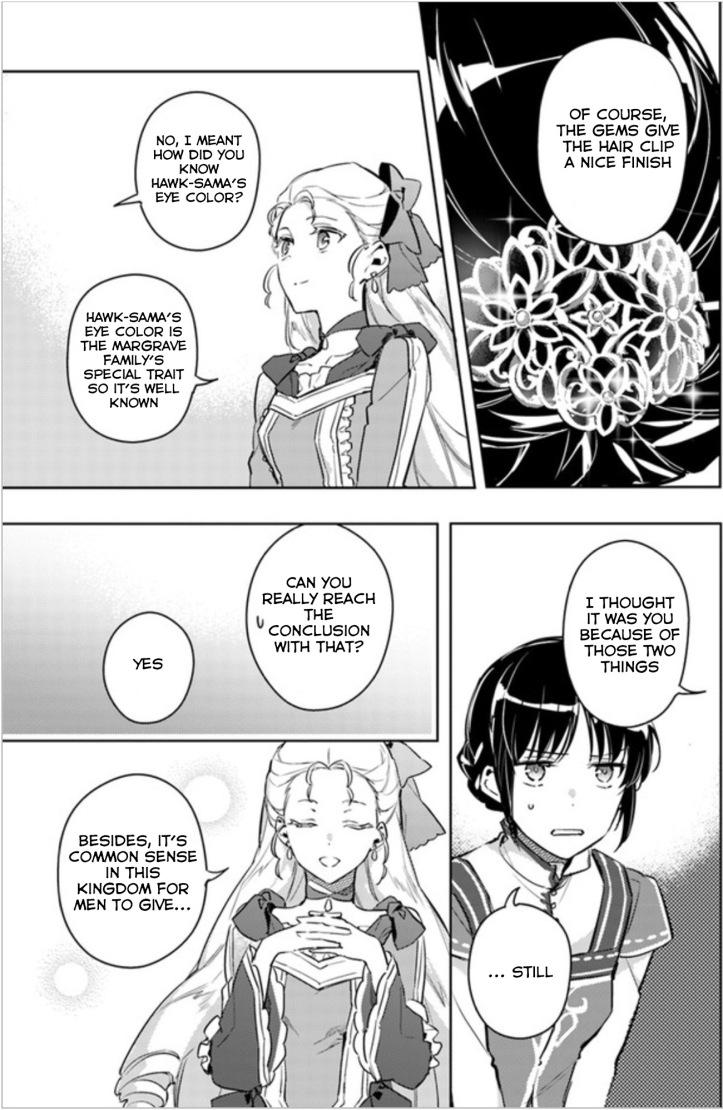 Sei Manga Chapter 6-1 Page 07