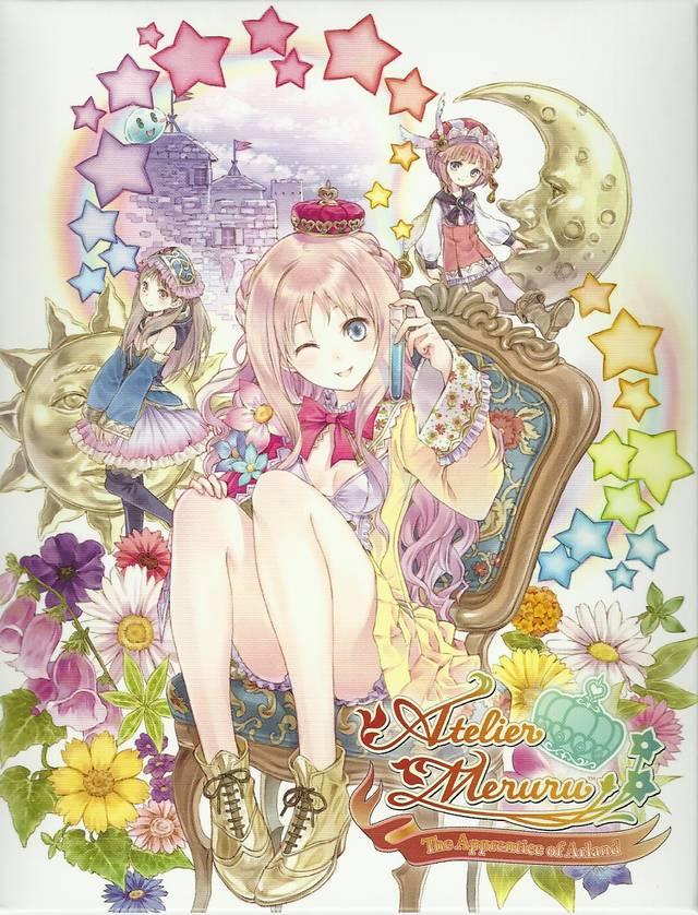 Taru Cover