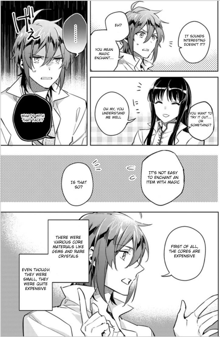 Sei Manga Chapter 6-2 Page 02.jpg