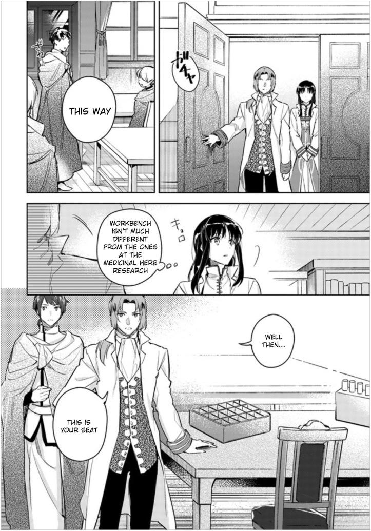 Sei Manga Chapter 6-2 Page 07.jpg
