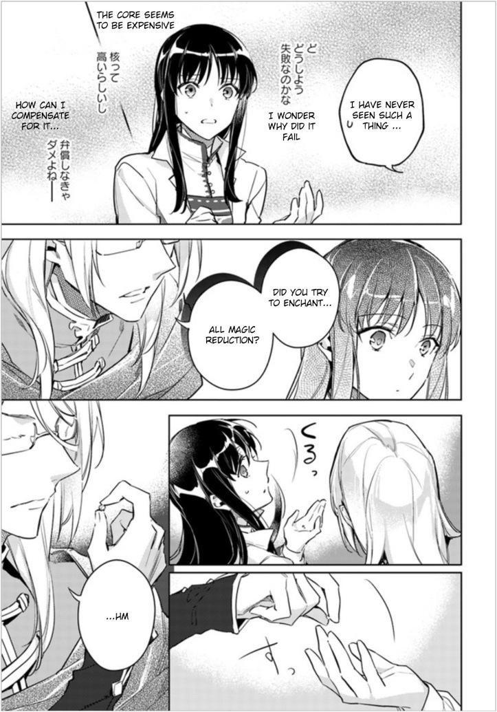 Sei Manga Chapter 6-3 Page 05.jpg