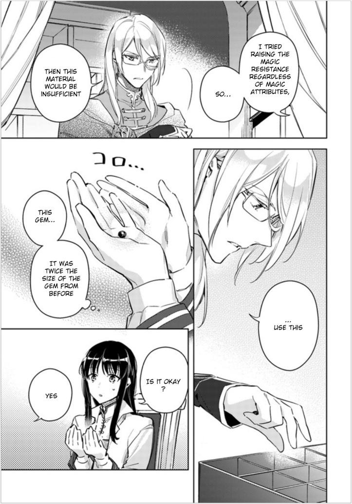Sei Manga Chapter 6-3 Page 07.jpg