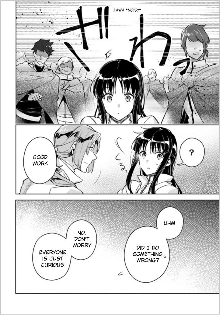 Sei Manga Chapter 6-4 Page 07.jpg