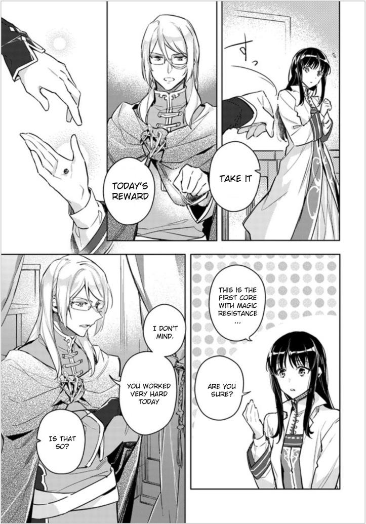 Sei Manga Chapter 6-4 Page 08.jpg