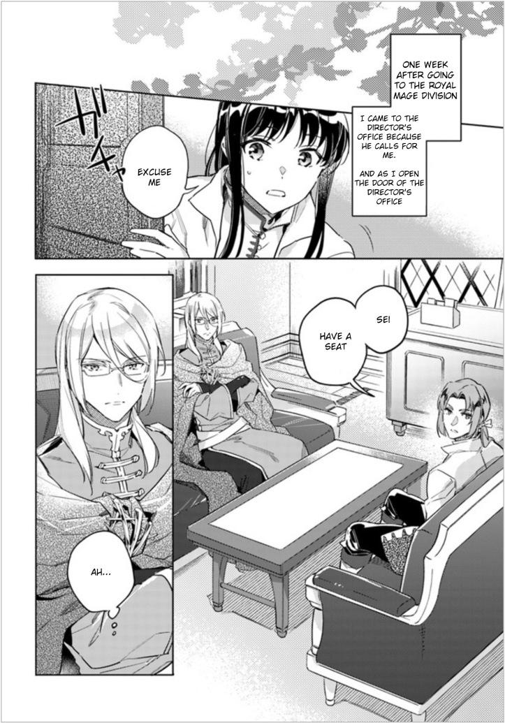 Sei Manga Chapter 7-1 Page 02.jpg