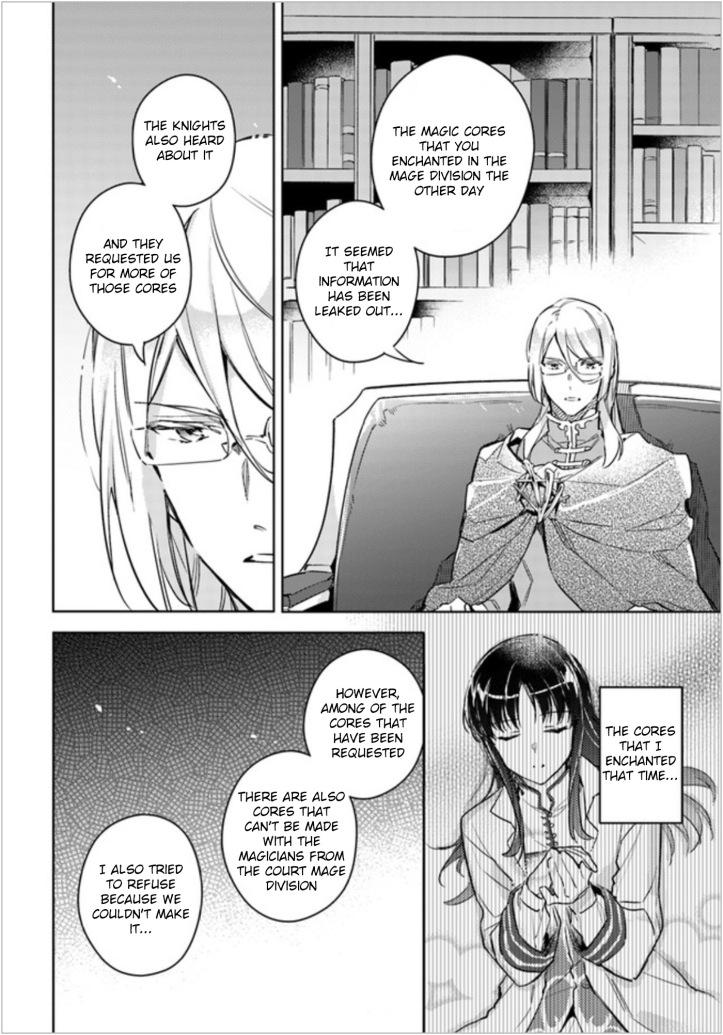 Sei Manga Chapter 7-1 Page 04.jpg