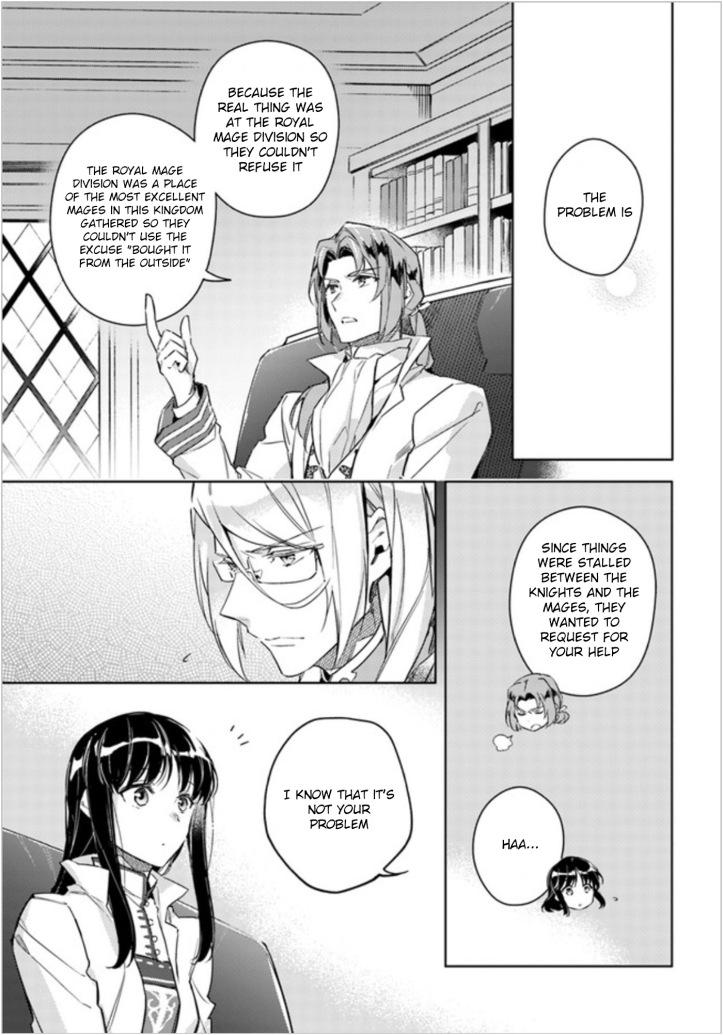 Sei Manga Chapter 7-1 Page 05.jpg