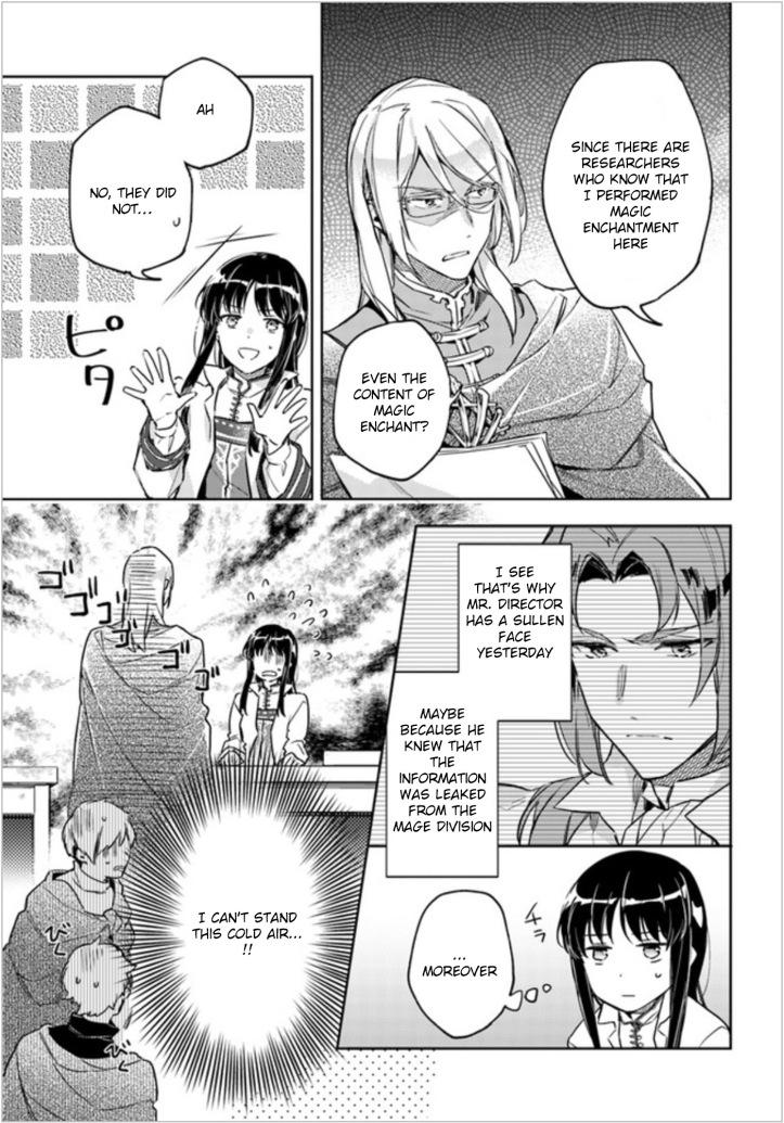 Sei Manga Chapter 7-2 Page 06.jpg