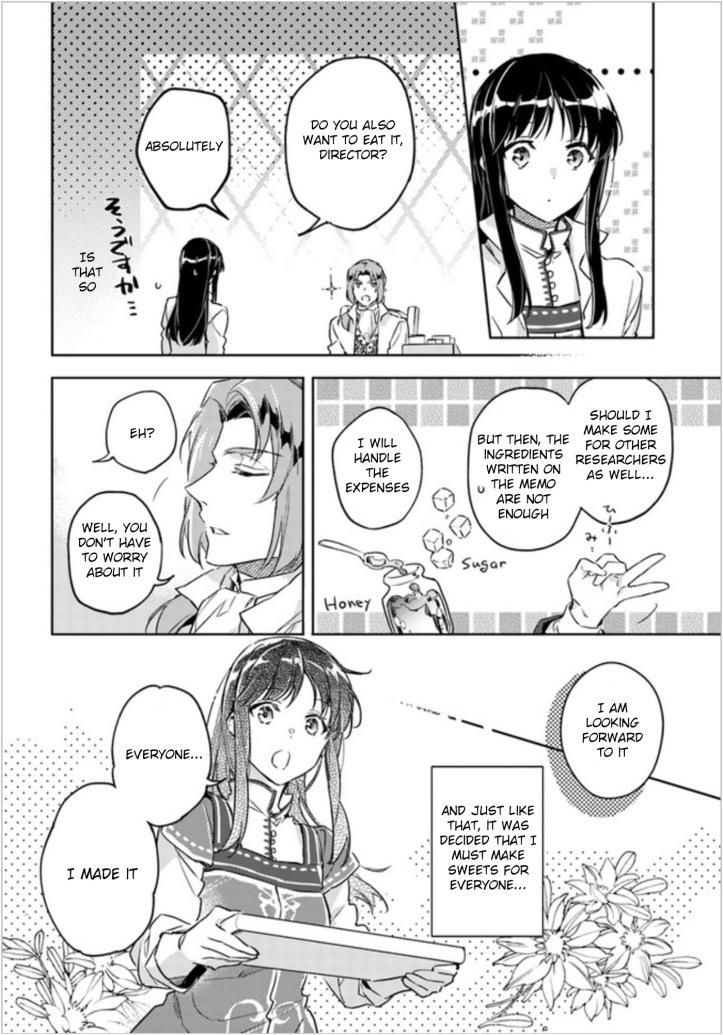 Sei Manga Chapter 7-3 Page 05.jpg