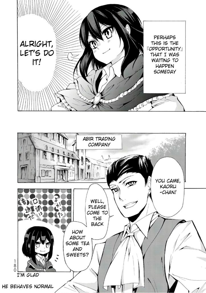 Kaoru Manga Chapter 11-2 Page 07.jpg