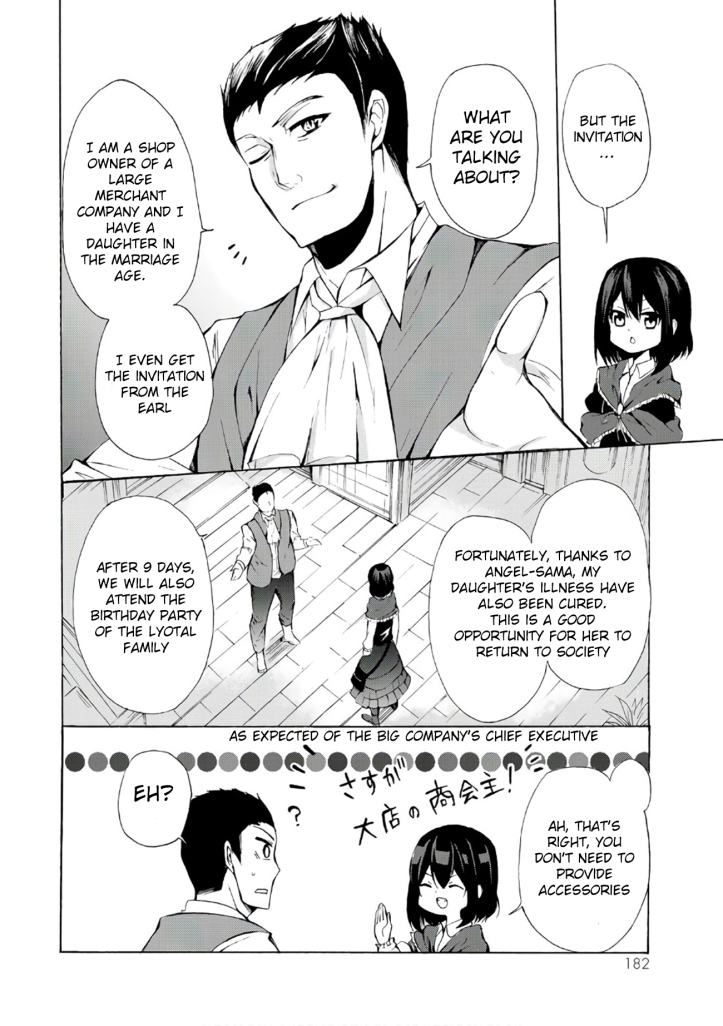 Kaoru Manga Chapter 11-2 Page 09.jpg