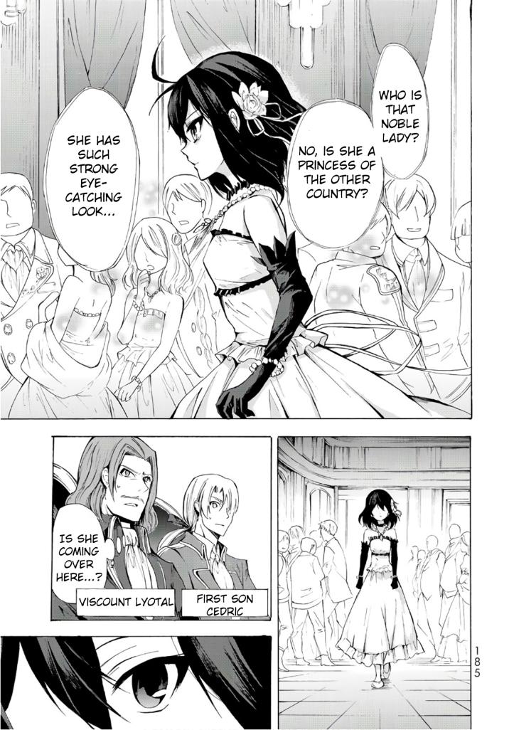 Kaoru Manga Chapter 11-2 Page 12.jpg