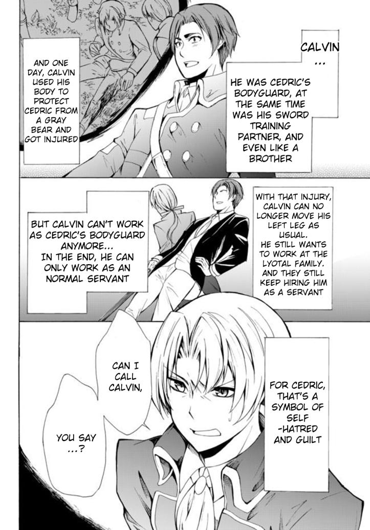 Kaoru Manga Chapter 12-1 Page 10.jpg