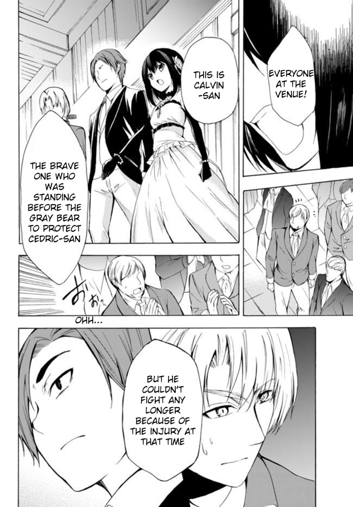 Kaoru Manga Chapter 12-1 Page 12.jpg