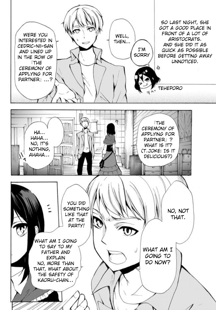 Kaoru Manga Chapter 12-1 Page 31.jpg