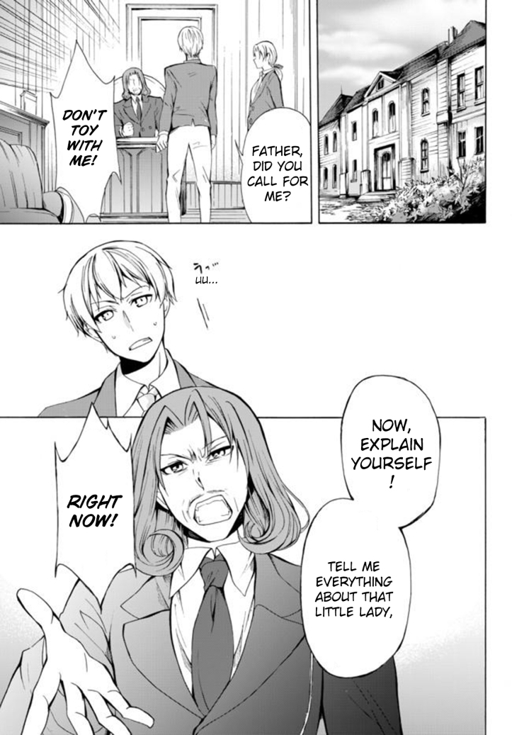 Kaoru Manga Chapter 12-1 Page 34.jpg