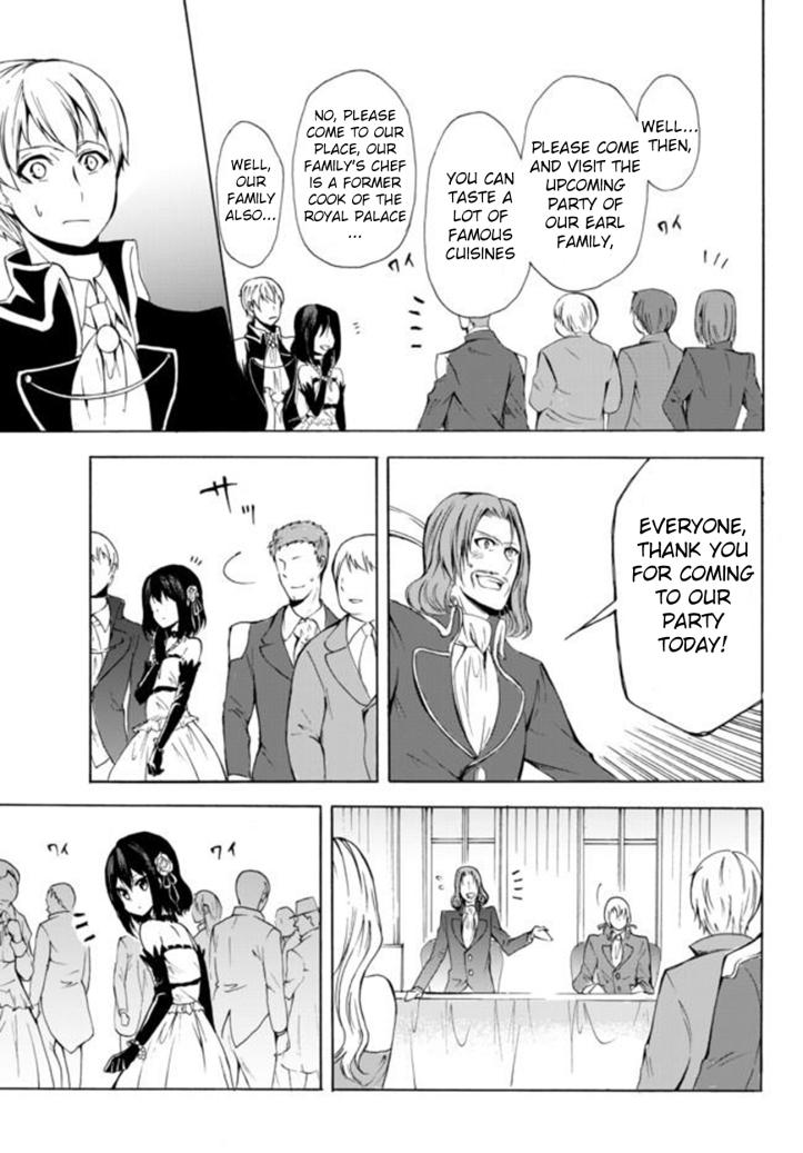 Kaoru Manga Chapter 12-1 Page 5.jpg