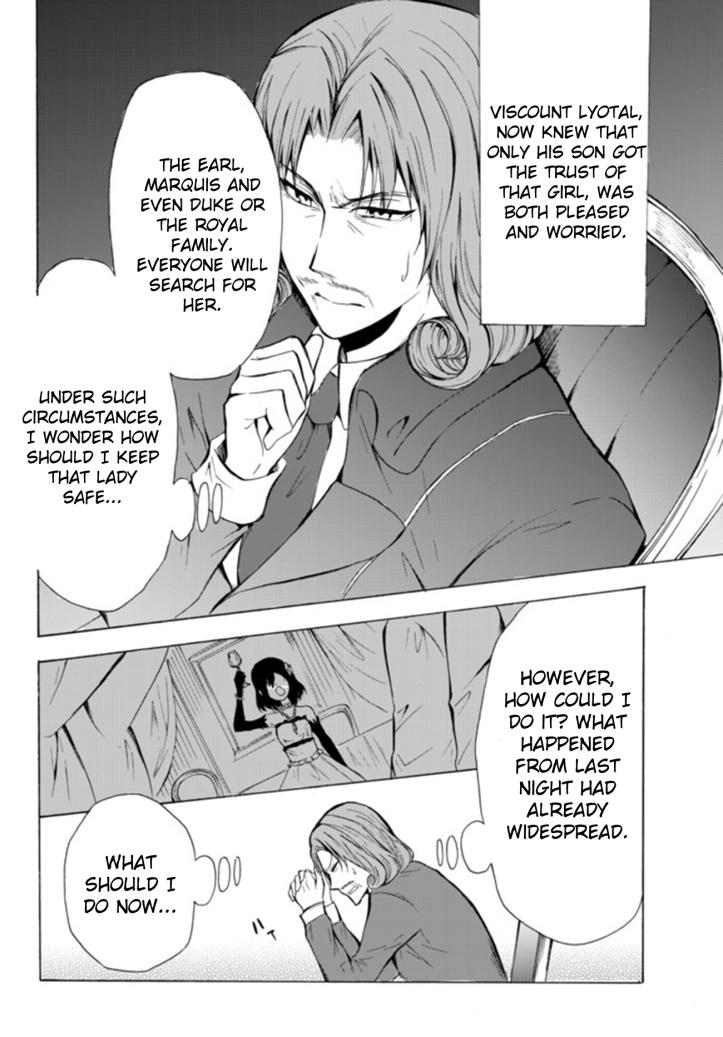 Kaoru Manga Chapter 13-1 Page 02.jpg