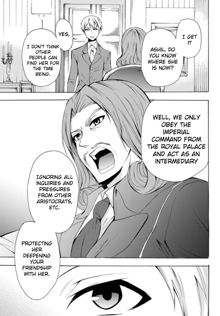 Kaoru Manga Chapter 13-1 Page 03.jpg