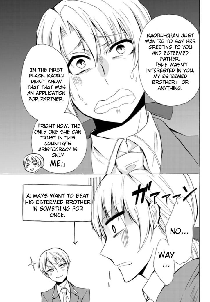 Kaoru Manga Chapter 13-1 Page 05.jpg