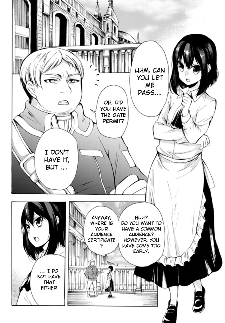Kaoru Manga Chapter 13-1 Page 10.jpg