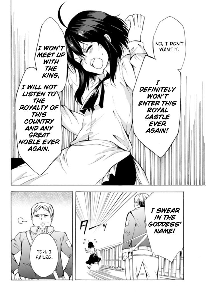 Kaoru Manga Chapter 13-1 Page 14.jpg