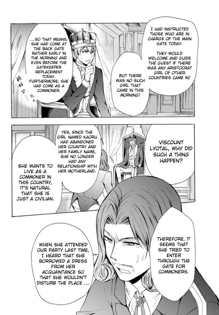 Kaoru Manga Chapter 13-1 Page 23.jpg