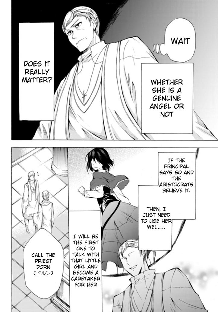 Kaoru Manga Chapter 13-1 Page 27.jpg