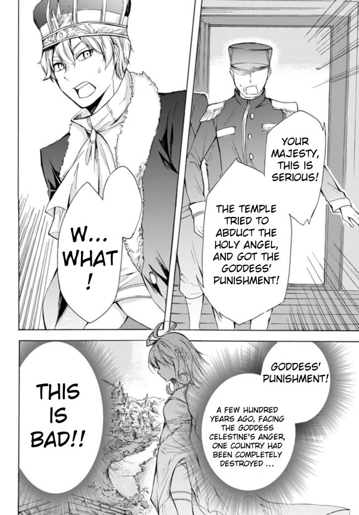 Kaoru Manga Chapter 14-1 Page 02.jpg