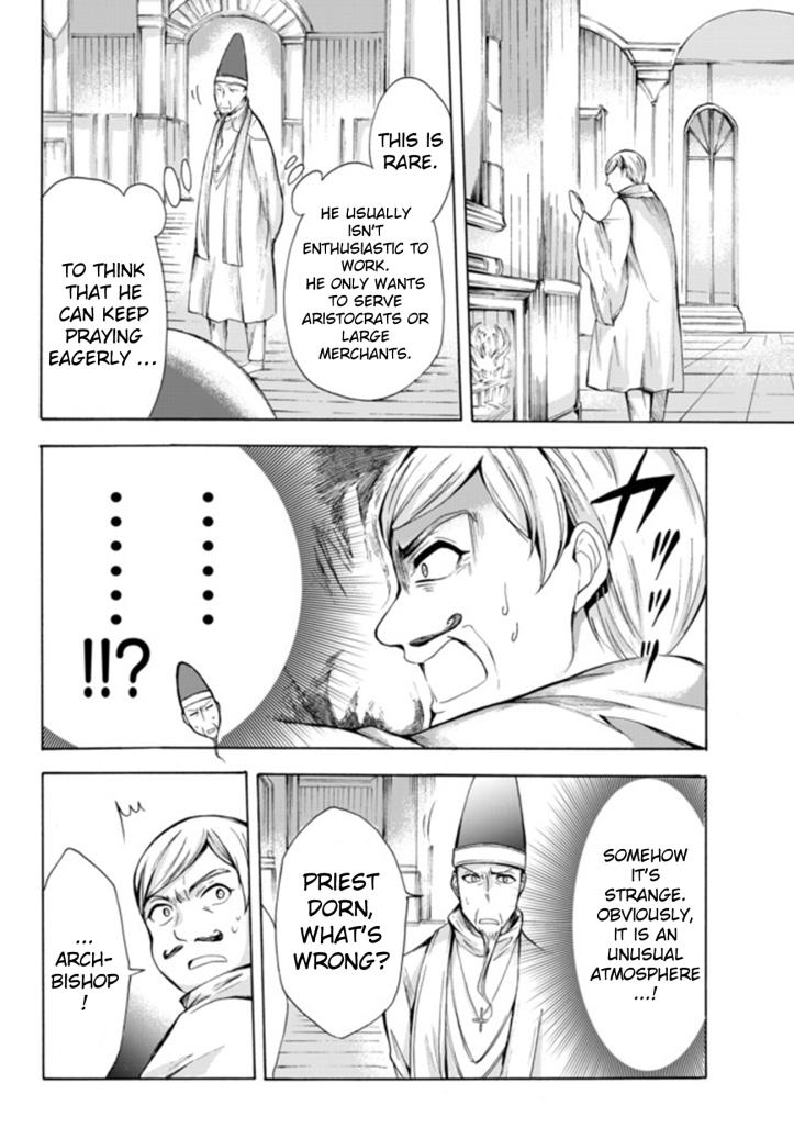 Kaoru Manga Chapter 14-1 Page 06.jpg
