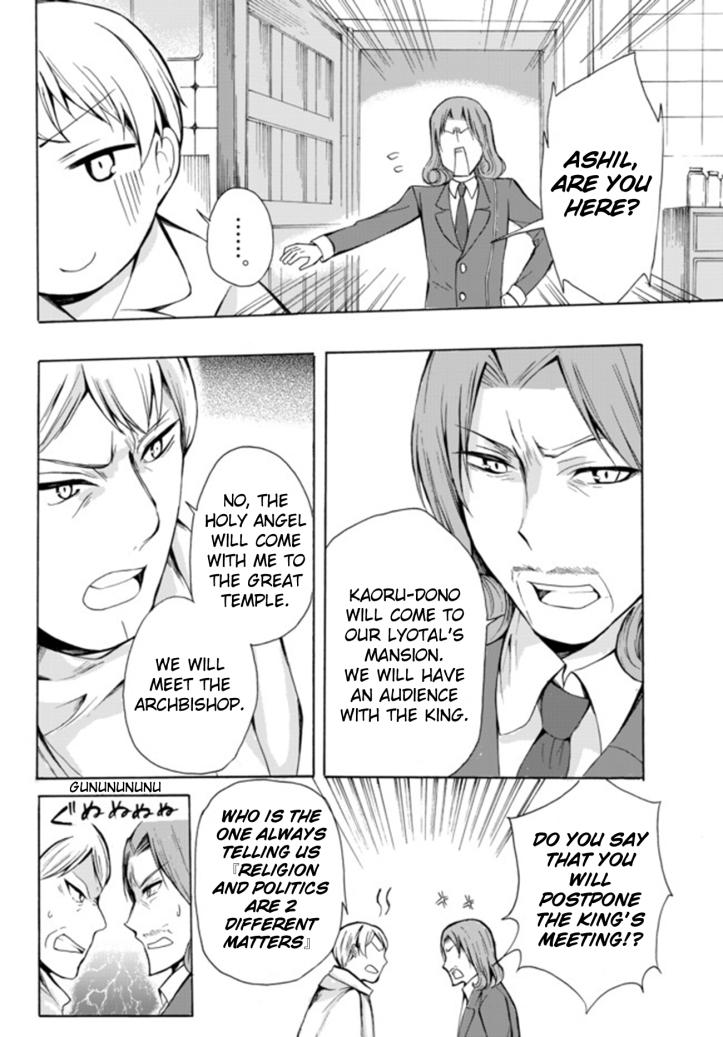 Kaoru Manga Chapter 14-1 Page 10.jpg