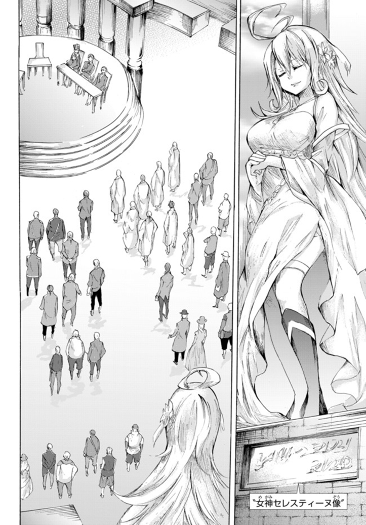 Kaoru Manga Chapter 14-1 Page 12.jpg