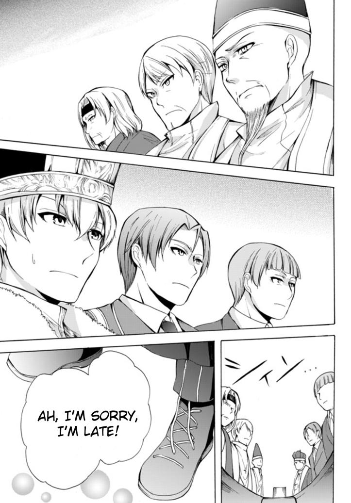 Kaoru Manga Chapter 14-1 Page 13.jpg
