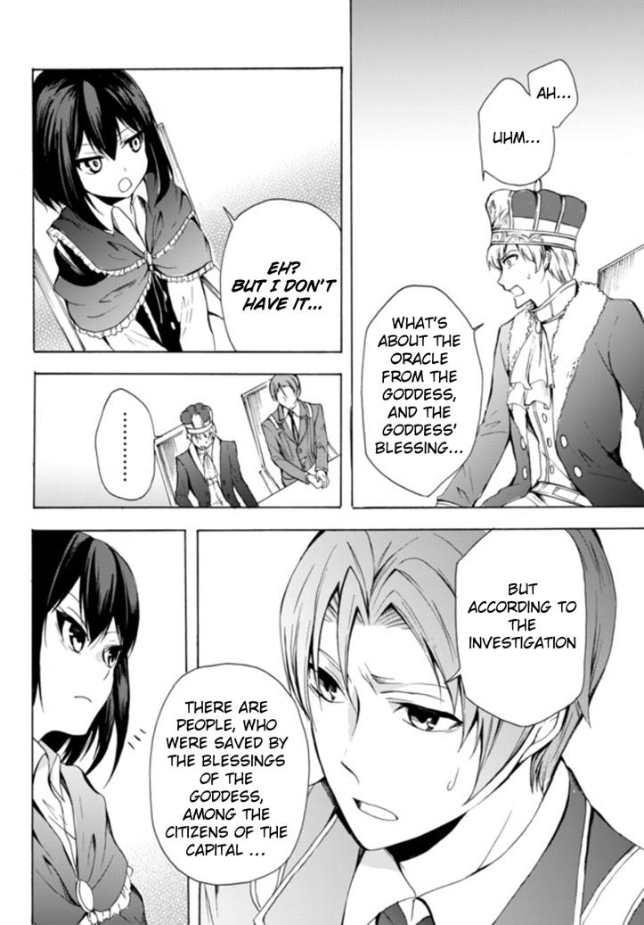 Kaoru Manga Chapter 14-1 Page 16